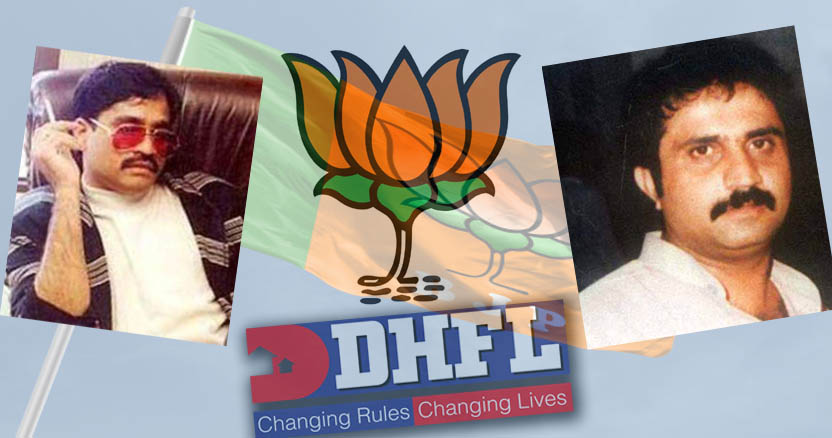 """""""False allegations"""" on the collusion among the BJP, Dawood-Mirchi and the DHFL: A Letter to the BJP President"""